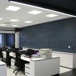 Fast lav pris på LED paneler online
